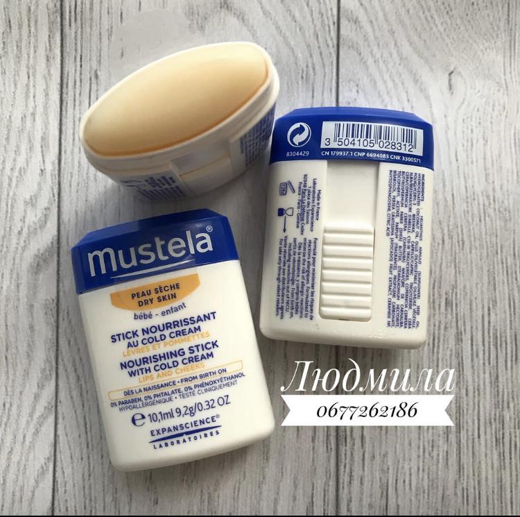 Средство для губ и лица с кольд-кремом Mustela