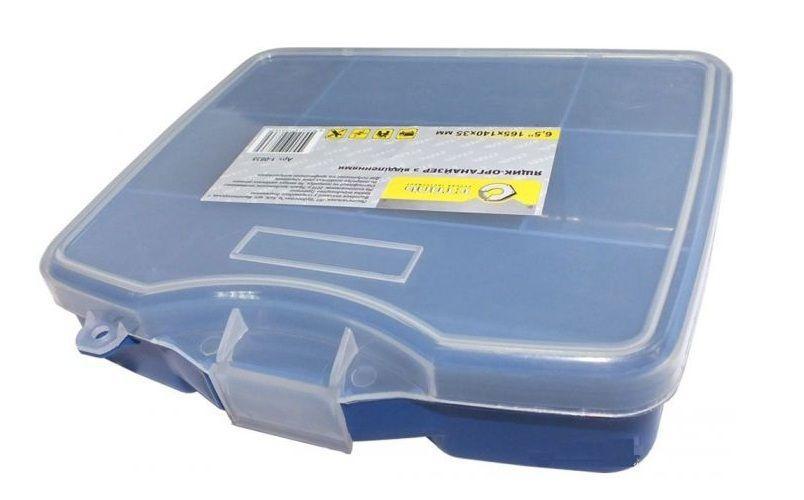 Органайзер пластиковий Сталь 1-0835 165х140х35 мм
