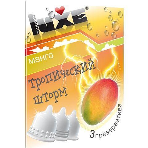 Презервативы Luxe Тропический Шторм с ароматом манго - 3 шт