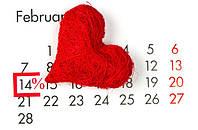 Скидки ко Дню Влюблённых!!!