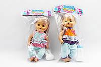 Кукла функц LD9713A-1 72шт2 3 вида, пьет-писает, в пакете