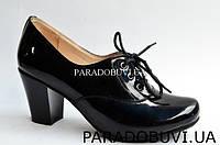 Туфли женские,весна.LINO-MORANO.37.