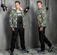 Зимний мужской горнолыжный костюм, комбинезон.