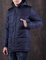 Мужская зимняя куртка Темно-Синяя с ромбиками, фото 1