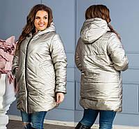 Пальто Женское 52 Р Зимнее — Купить Недорого у Проверенных Продавцов ... 6aec2897fdfaf