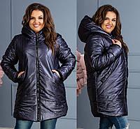 68b6846c714 Синее пальто Kent в Украине. Сравнить цены