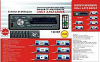 Автомагнитола MP3 1010 BT