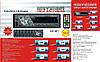 Автомагнитола MP3 1011 BT