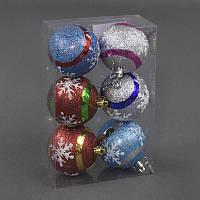 Ёлочная игрушка С 22321 80 Шарики 6шт в слюде, d=7см [Пластиковый контейнер ][перемещение - 9]