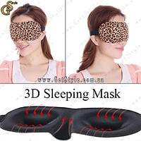 """Маска для сна - """"3D Sleeping Mask"""" - с объемными формами для глаз и носа!"""