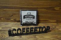 """Кофе в чалдах """"ALVARO Originale"""" (монодоза)"""