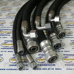 Рукав высокого давления РВД S50 (М42 х 2) L-1,3 м ( Н.036.88 (давление-165 Бар) )