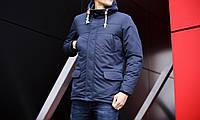 Парка мужская Elite синяя зимняя. Куртка удлиненная. Теплая курточка
