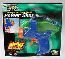 Водяна зброя Power Shot Blaster new