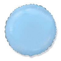 """Фольгированный шар круг светло-голубой 18"""" Китай"""