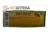 Бисанар  1 мл Х 10 доз  Агробиопром не товарный вид упаковка