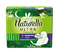 Прокладки Naturella ультра 5к7шт