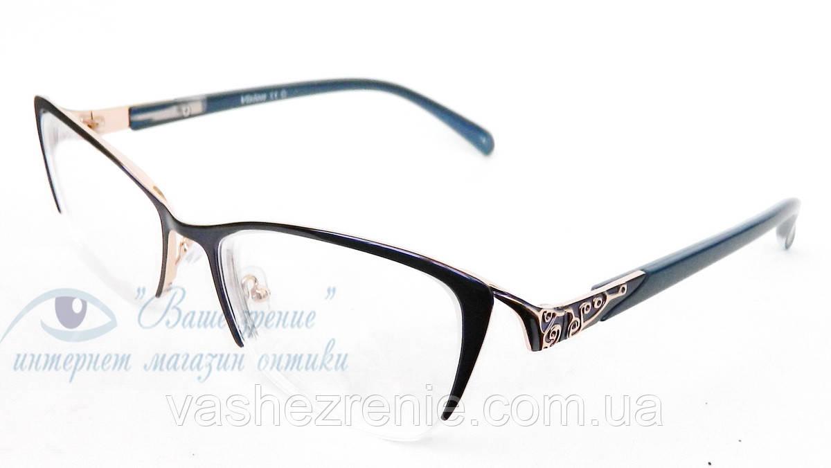 Очки женские для зрения, с диоптриями +/- Код:256
