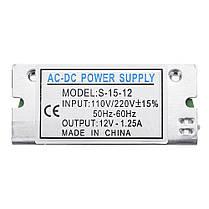 AC110V / 220V для DC 12V 1.25A 15W Switch Power Supply Lighting Transformer Adapter для LED Strip Light - 1TopShop, фото 3