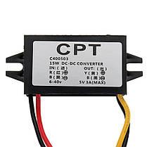 6-40V до 5V/3A DC Мужской конвертер для Raspberry Pi / Мобильный телефон / Навигатор / Дисковод для вождения - 1TopShop, фото 3