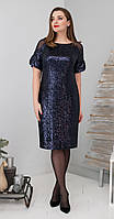 Платье Юрс-18-938-1 белорусский трикотаж, темно-синий, 48