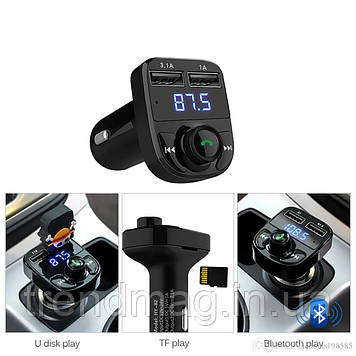 Car x8.Фм трансмиттер Bluetooth 2 usb + громкая связь FM-фм модулятор.