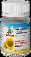 """Микроудобрение """"5 ELEMENT""""  для обработки семян подсолнечника"""