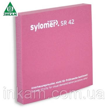 Sylomer SR42 25мм розовый, виброизоляционный материал