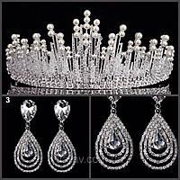 Набор диадема и серьги АУРИКА серебро Тиара Виктория корона тиары свадебные  диадемы украшения a1161bb3809