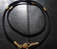 Серебряный шнурок с позалотой