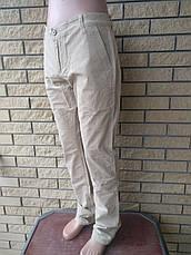 Брюки мужские коттоновые стрейчевые LS, фото 3