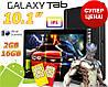 Новый Планшет-Телефон Galaxy Tab KT107 10.1 2/16GB ROM 3G