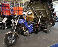 Трицикл Hercules Q3 -200 шасси самосвал