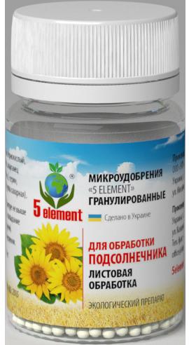 """Мікродобриво """"5 ELEMENT"""" для листової обробки соняшнику"""