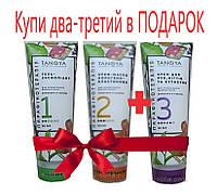 Акция 2+1 набор для парафинотерапии. Крем для рук+крем маска TANOYA 60 мл гель эксфолиант в подарок.