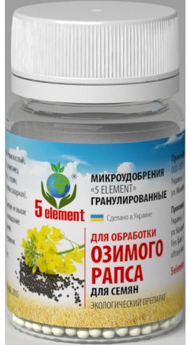 """Мікродобриво """"5 ELEMENT"""" для обробки насіння озимого ріпаку"""