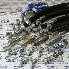 Рукав высокого давления РВД S24 (М20 х 1,5) L-0,2 м ( Н.036.83 (давление-160 Бар) )