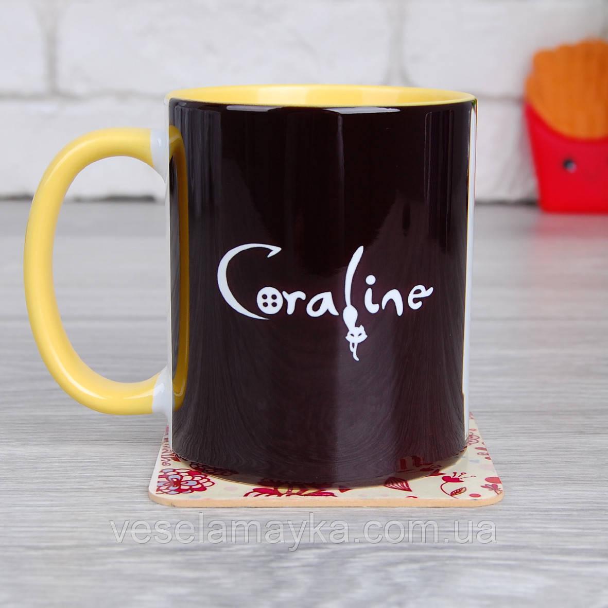 Желтая чашка Коралина в стане Кошмаров (Coraline)
