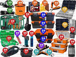 26пр. Набор инструментов INTERTOOL 46в1 ET-6046 (инструменты, ящики, органайзеры, фонари, компрессор и д.р.)