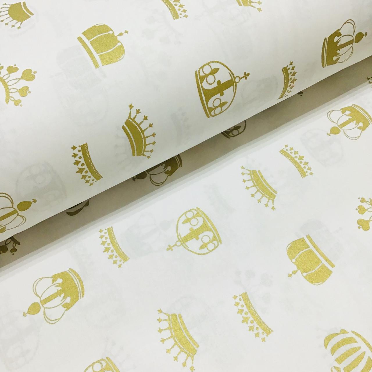 Ткань поплин золотые (глиттер) короны на белом (ТУРЦИЯ шир. 2,4 м) №32-117