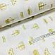 Ткань поплин золотые (глиттер) короны на белом (ТУРЦИЯ шир. 2,4 м) №32-117, фото 3