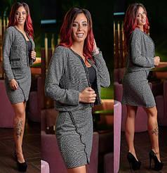 Женский костюм: юбка+пиджак Букле