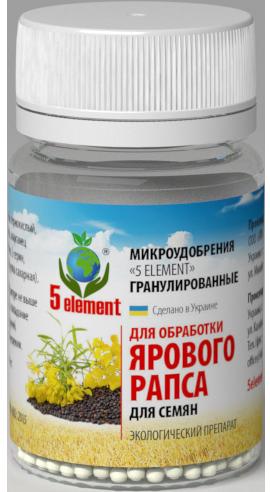 """Микроудобрения """"5 ELEMENT"""" для обработки семян ярового рапса"""