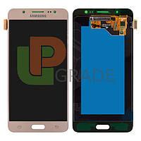 Дисплей для Samsung J510F Galaxy J5 (2016) + тачскрин, золотистый, OLED, копия хорошего качества