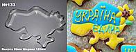 Вырубка для пряника и печенья КартаУкраиы