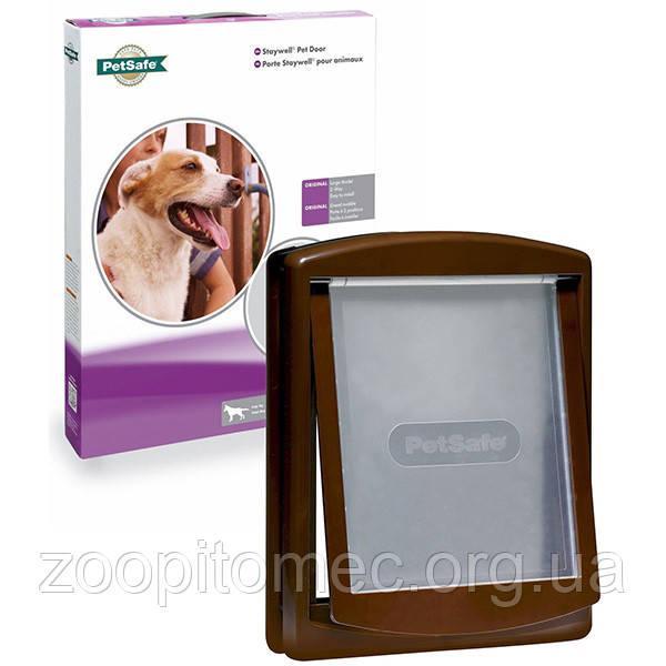 Дверцы Staywell ОРИГИНАЛ для собак крупных пород Коричневый, 45,6*38,6