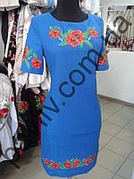 Платье вышиванка Карпати синяя  1синП2С1 61