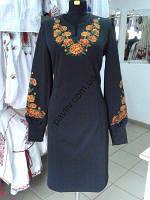 Платье вышиванка Чорнобривцічерное джерсі  1чорП2С57(……)