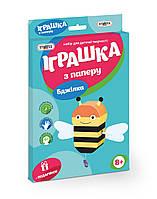 """Самоделка """"Пчелка"""" в кор. 23,3*37,2*1,4 см. /32/(202-08)"""