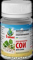 """Микроудобрение """"5 ELEMENT"""" для обработки семян сои"""